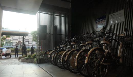 稲毛駅周辺のHELLO CYCLINGポート